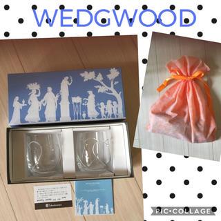 ウェッジウッド(WEDGWOOD)の新品  プロミシス トゥーハーツ タンブラー ペアグラス 結婚祝い ハート(グラス/カップ)
