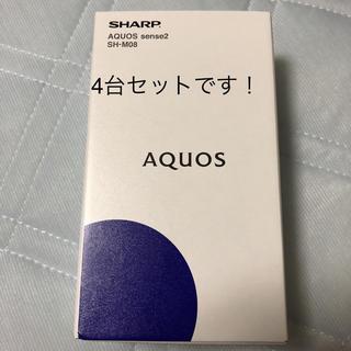 AQUOS - 【新品】SHARP AQUOS sense2 SH-M08 4台セット