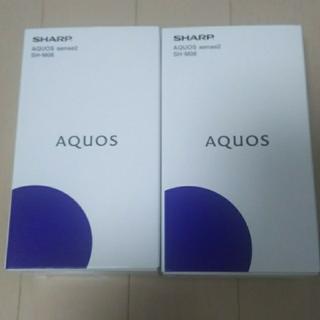アクオス(AQUOS)のAQUOS sense2  ブラックとブルー(スマートフォン本体)