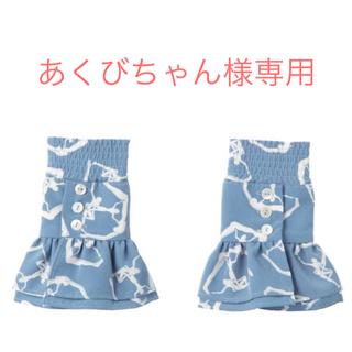 パメオポーズ(PAMEO POSE)のTHREE GODS PATTERN CUFS ブルー 未使用 ¥10,260(その他)