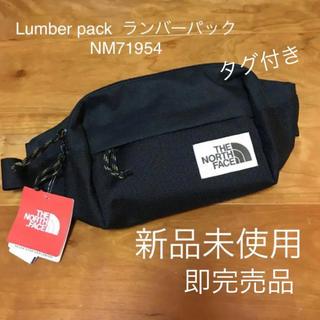 THE NORTH FACE - 【新品未使用】Lumber pack  ランバーパック NM71954