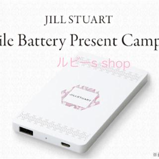 ジルスチュアート(JILLSTUART)のジルスチュアート ノベルティ モバイルバッテリー新品未使用(バッテリー/充電器)