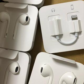 アップル(Apple)のiPhoneイヤホン純正22個  (ヘッドフォン/イヤフォン)