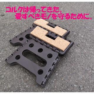 【大人気!】No.199クーラーボックス用スタンド(コルク調)(その他)