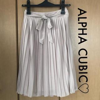 アルファキュービック(ALPHA CUBIC)のALPHA CUBIC*リボンベルト付きプリーツスカート(ひざ丈スカート)
