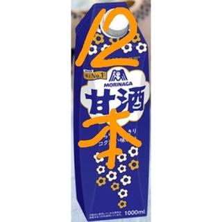 モリナガニュウギョウ(森永乳業)のショコラ様専用12本森永甘酒チルド1000ml(ソフトドリンク)
