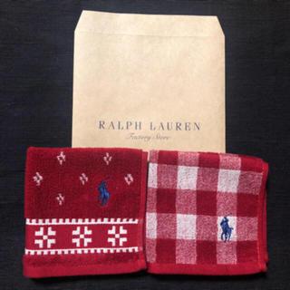 Ralph Lauren - ⑨ ラルフローレンミニタオル2枚