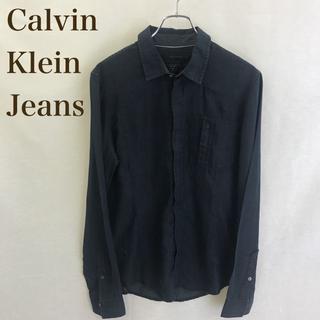 カルバンクライン(Calvin Klein)の【希少】Calvin Klein Jeans  長袖シャツ  リヨセル(シャツ)