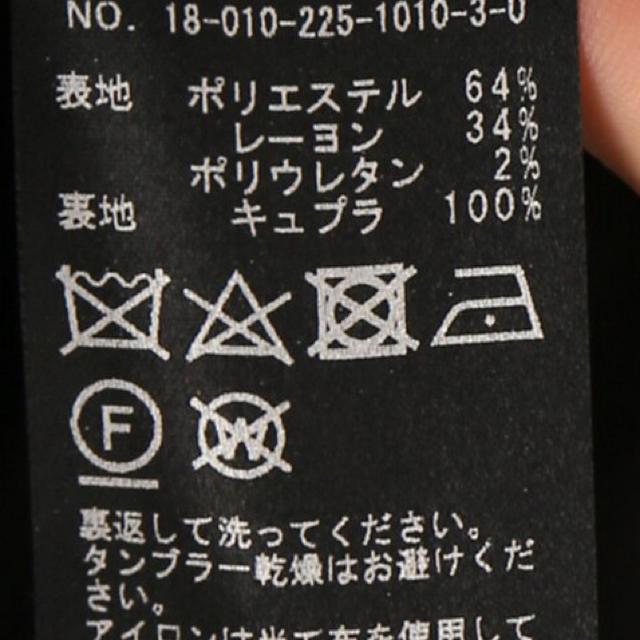 FRAMeWORK(フレームワーク)の値下げ可☆マチュールフレームワーク ガンクラブチェックジャケット  レディースのジャケット/アウター(テーラードジャケット)の商品写真