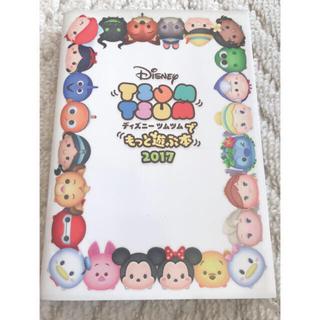 Disney - ツムツム攻略本