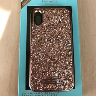 ケイトスペードニューヨーク(kate spade new york)のケイトスペード  iPhone xs max キラキラローズゴールド(iPhoneケース)