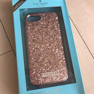ケイトスペードニューヨーク(kate spade new york)のケイトスペード  iPhone 7/8 キラキラローズゴールド(iPhoneケース)