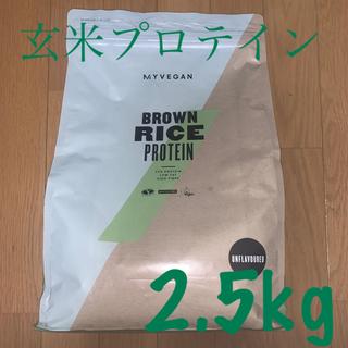 マイプロテイン(MYPROTEIN)のマイプロテイン ブラウンライスプロテイン 玄米プロテイン 2.5kg(プロテイン)