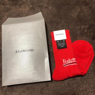 バレンシアガ(Balenciaga)の新品。 バレンシアガ ソックス   (ソックス)