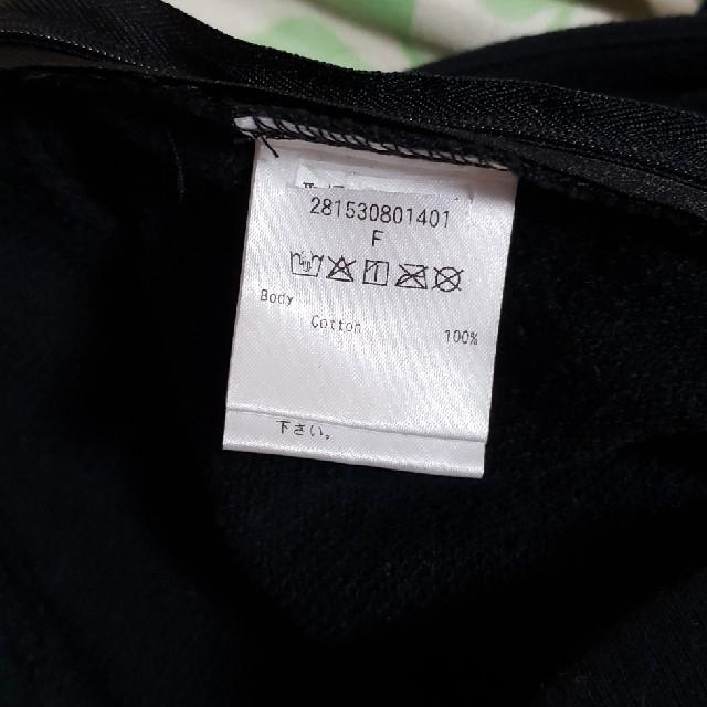 merry jenny(メリージェニー)の【お値下げ】【未使用】merryjenny ミッキー タイトスカート レディースのスカート(ミニスカート)の商品写真