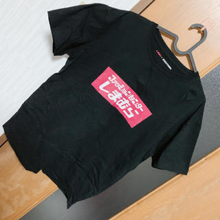 しまむら - ZOZOTOWN×しまむらコラボTシャツ