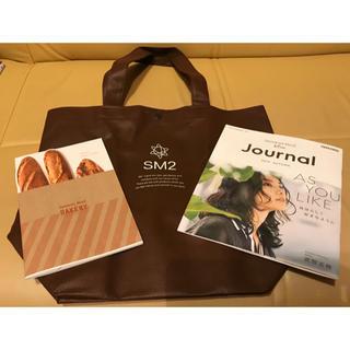 サマンサモスモス(SM2)のサマンサモスモス カタログ2冊&エコバッグ(エコバッグ)