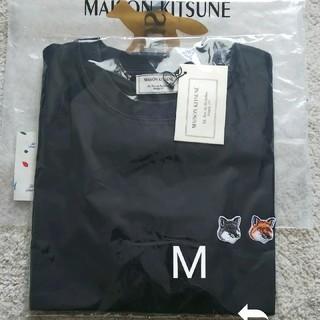 MAISON KITSUNE' - Maison kitsune