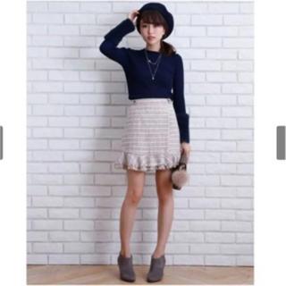 リランドチュール(Rirandture)の新品タグ付き☆Rirandture ツイード裾ミニスカート(ミニスカート)