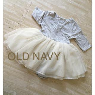 Old Navy - OLD NAVY  七分袖 チュール ワンピ