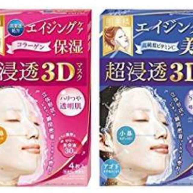 花粉 マスク おすすめ / Kracie - 肌美精 美肌 保湿 パックの通販