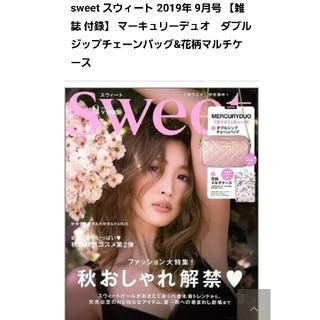 マーキュリーデュオ(MERCURYDUO)の【新品】sweet 9月付録(ショルダーバッグ)