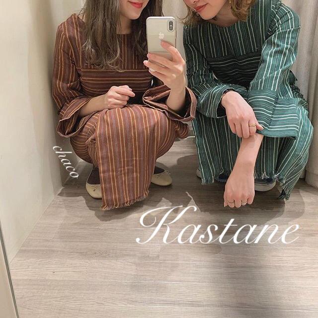 Kastane(カスタネ)の新品タグ¥8532【Kastane】切り替えストライプロングワンピース レディースのワンピース(ロングワンピース/マキシワンピース)の商品写真