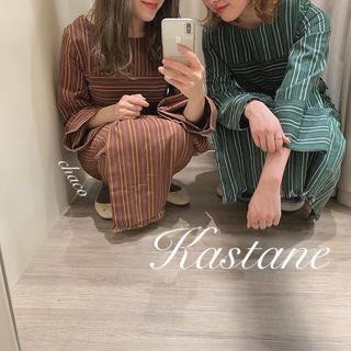 Kastane - 新品タグ¥8532【Kastane】切り替えストライプロングワンピース
