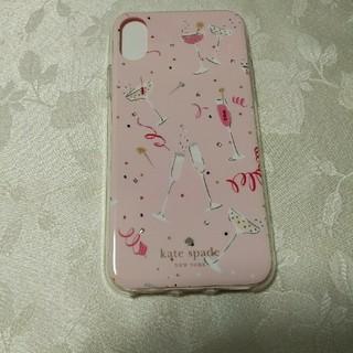 ケイトスペードニューヨーク(kate spade new york)のケイトスペード 新品未使用 スマホケース iPhone X XS(iPhoneケース)