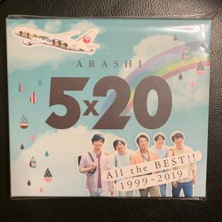 嵐 - 嵐 5×20  JAL国内線限定パッケージ CDアルバム