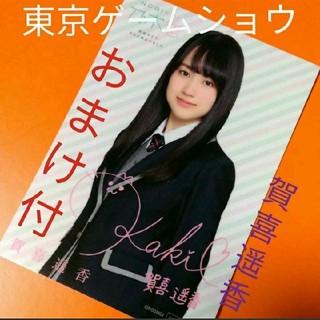 乃木坂46 - 賀喜遥香 限定 ステッカー