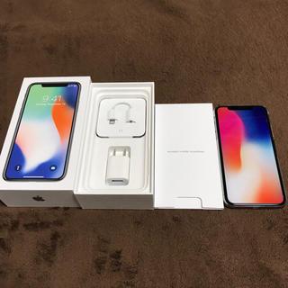 iPhone - iPhone X シルバー 64GB SIMフリー可