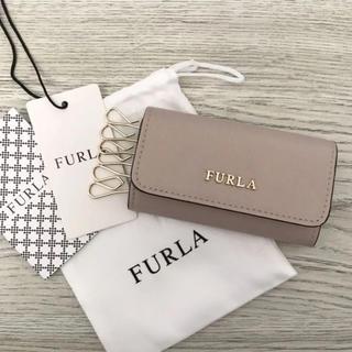 フルラ(Furla)の★新品★FURLA(フルラ )バビロン ベージュ レザー キーケース(キーケース)