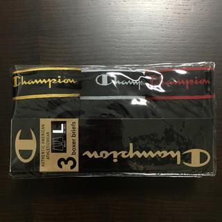Champion - チャンピオン   ボクサーブリーフ  Lサイズ✖︎3枚