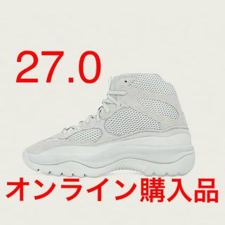 adidas - yzy dsrt bt adlt Yeezy boot