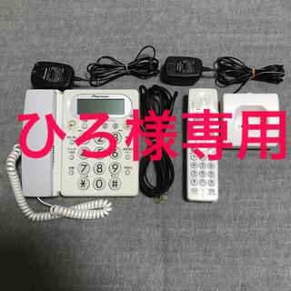 パイオニア(Pioneer)のPioneer 留守番電話 子機一台付き(その他)