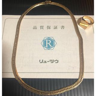 18k 16面トリプル 45㎝喜平 18k 三味印台 セット売り