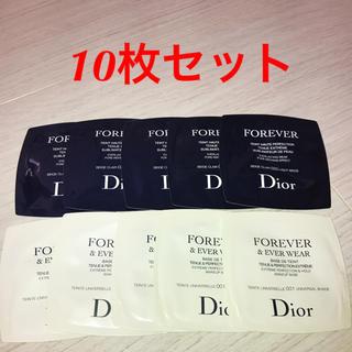 ディオール(Dior)の新品未使用!ディオール ファンデーション&メイクアップベース10枚セット(ファンデーション)