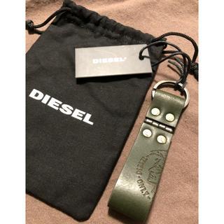 DIESEL - DIESEL PROFILE キーホルダー