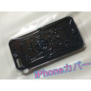 Apple - iPhone SE 5s 5 ケース アイフォーン アイフォン カバー バラ柄