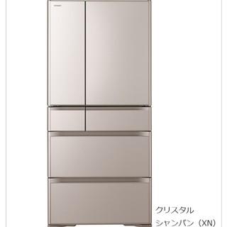 日立 - 冷蔵庫 Hitachi 日立 R-XG4800H