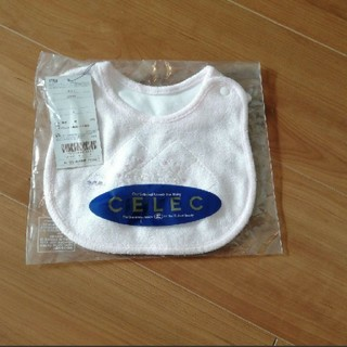 CELEC 防水スタイ 新品