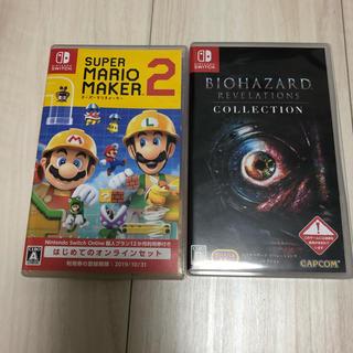 Nintendo Switch - Switch バイオハザード
