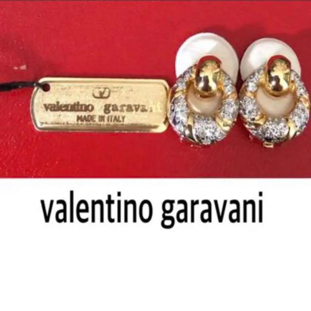 valentino garavani(ヴァレンティノガラヴァーニ)のvalentino garavani  イヤリング美品 レディースのアクセサリー(イヤリング)の商品写真
