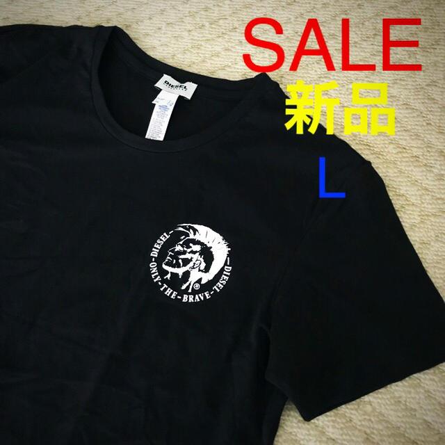 DIESEL(ディーゼル)の‼️ラクマ限定‼️【大人気】【ディーゼル】【40%OFF】【オシャレ】【残❶】 メンズのトップス(Tシャツ/カットソー(半袖/袖なし))の商品写真