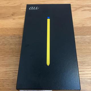 Galaxy - 新品未使用 au SCV40 ブルー Galaxy Note9