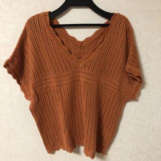 GU - ジーユー 透かし編み ニット Mサイズ
