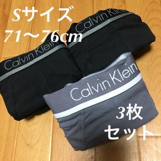 Calvin Klein - カルバンクライン ボクサーパンツ   Sサイズ