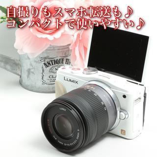 Panasonic - 人気のホワイトカラー♪タッチパネルで操作かんたん◆パナソニックLUMIX GF6