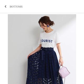 ドゥロワー(Drawer)のObli ドットロングスカート紺色(ロングスカート)